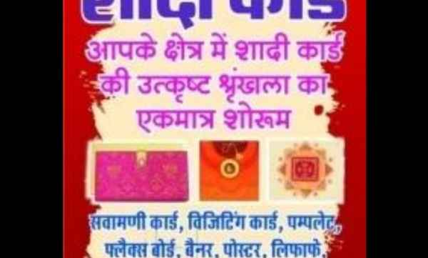 Dutta Invitation Card Shaadicart Shaadi Cart